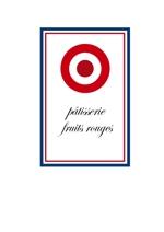 HIROSEさんのパティスリー(洋菓子店)のロゴへの提案