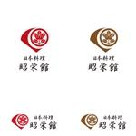 twowayさんの懐石料理を提供している「日本料理 昭栄館」のロゴへの提案