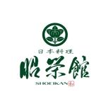 fukumitaka2018さんの懐石料理を提供している「日本料理 昭栄館」のロゴへの提案