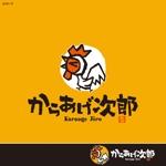 maekagamiさんの唐揚げ専門店『からあげ次郎』のロゴ作成への提案