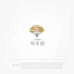 mg_webさんの懐石料理を提供している「日本料理 昭栄館」のロゴへの提案