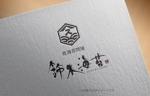 創業100年老舗乾海苔問屋 鈴木海苔株式会社のデザインロゴへの提案