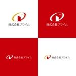 不動産会社の会社名のロゴですへの提案