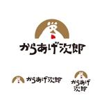 singstyroさんの唐揚げ専門店『からあげ次郎』のロゴ作成への提案