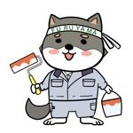塗替え専門店 有限会社フルヤマ塗装店のキャラクターデザインへの提案