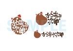 k_a_nさんの唐揚げ専門店『からあげ次郎』のロゴ作成への提案