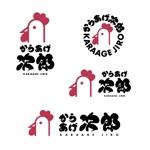 free_0703さんの唐揚げ専門店『からあげ次郎』のロゴ作成への提案