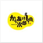 d-o2さんの唐揚げ専門店『からあげ次郎』のロゴ作成への提案