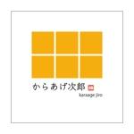 seedzさんの唐揚げ専門店『からあげ次郎』のロゴ作成への提案