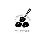 uina0519さんの唐揚げ専門店『からあげ次郎』のロゴ作成への提案