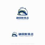 鰤がブリッジしている鮮魚店のロゴデザインへの提案