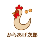 ISKGさんの唐揚げ専門店『からあげ次郎』のロゴ作成への提案