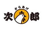 design_oksさんの唐揚げ専門店『からあげ次郎』のロゴ作成への提案