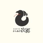 bound424さんの唐揚げ専門店『からあげ次郎』のロゴ作成への提案