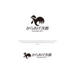 VEROさんの唐揚げ専門店『からあげ次郎』のロゴ作成への提案