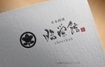 laksmi-anさんの懐石料理を提供している「日本料理 昭栄館」のロゴへの提案
