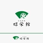 rgm_mさんの懐石料理を提供している「日本料理 昭栄館」のロゴへの提案