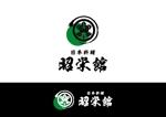 WITH_Toyoさんの懐石料理を提供している「日本料理 昭栄館」のロゴへの提案