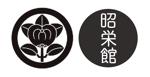 RYOQUVOさんの懐石料理を提供している「日本料理 昭栄館」のロゴへの提案