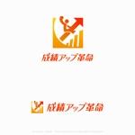 YouTubeチャンネル「成績アップ革命」のロゴへの提案