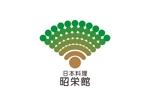 tora_09さんの懐石料理を提供している「日本料理 昭栄館」のロゴへの提案