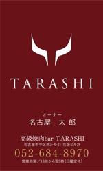 takumikudou0103さんの高級飲食店の名刺作りへの提案