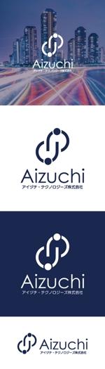 cozzyさんの起業する会社のシンプルなロゴ(図+文字:1色)への提案