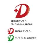 j-designさんの当社グループの代表ロゴ作成への提案