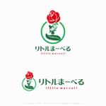 フラワーショップ 「リトルまーべる」ロゴへの提案