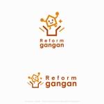 リフォーム事業 「ガンガン」 ロゴへの提案