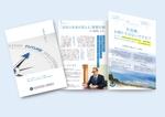 nakajima-vintageさんの税理士事務所のパンフレットへの提案