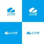 放課後デイサービス「ひこうき雲」のロゴ募集への提案