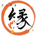 Lancer_shioさんの炭火焼鳥「縁(えん)」のロゴへの提案
