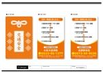 kurohigekunさんの整体接骨院《交通安全お守りカード》(名刺サイズ)の作成への提案