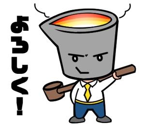 kawa_muraさんのPR用LINEスタンプの作成依頼への提案