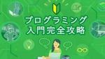 fukudokuさんの★プログラミング教室オンライン化に伴うチラシのリニューアルへの提案