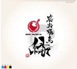 three-soundsさんの炭火焼鳥「縁(えん)」のロゴへの提案