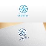 REVELAさんのエステサロンSi Bellesのロゴへの提案