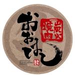 saraiさんの焼肉店のロゴ製作への提案