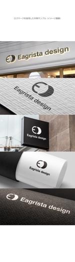 kinryuzanさんの不動産・リノベーションの会社「Eagrista design」のロゴへの提案