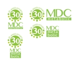 chopin1810lisztさんの健康食品メーカーの創業30周年記念ロゴへの提案