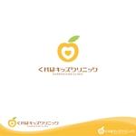 oo_designさんの小児科医院「くれはキッズクリニック」のロゴへの提案
