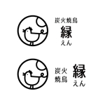 asuoasuoさんの炭火焼鳥「縁(えん)」のロゴへの提案