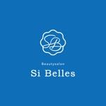 kurumi82さんのエステサロンSi Bellesのロゴへの提案