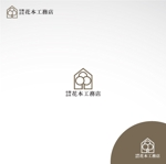 sunsun3さんの有限会社花本工務店のロゴ製作への提案