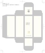 rie-koさんの【急募】美容飲料の容器ラベル・外箱のデザインご依頼の仕事への提案