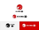 Suisuiさんの炭火焼鳥「縁(えん)」のロゴへの提案