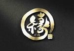 katsu31さんの炭火焼鳥「縁(えん)」のロゴへの提案