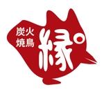 RYOQUVOさんの炭火焼鳥「縁(えん)」のロゴへの提案