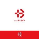 holy245さんの当社グループの代表ロゴ作成への提案